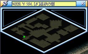 テスト鯖黒砂0606