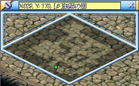 テスト鯖銀鱗0606