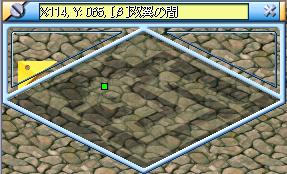 テスト鯖双翼0606