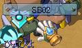 0627SB02 1