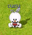 0702雪だるアーマー2
