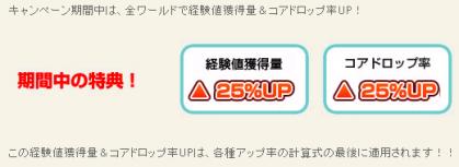 お中元詳細0718