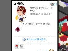 ?桜?のブログ-未設定