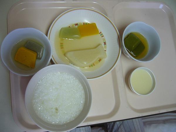 病院の食事1