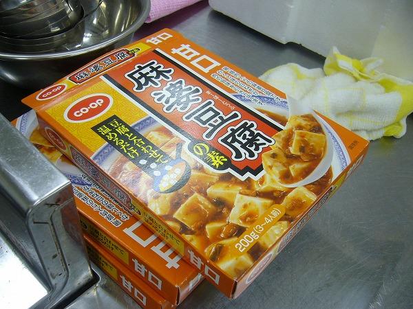 マーボー豆腐の素