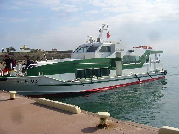 高見島への高速艇
