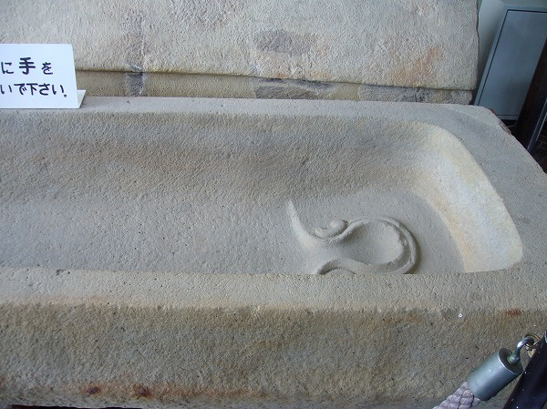 善通寺市民会館 石棺