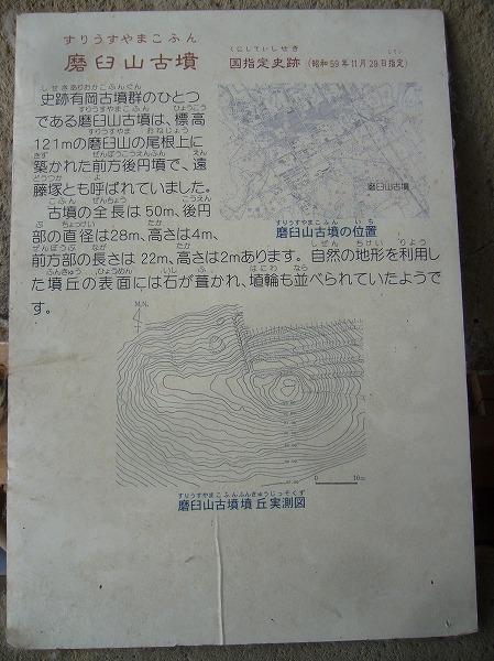 石棺 解説 善通寺 25.11.21