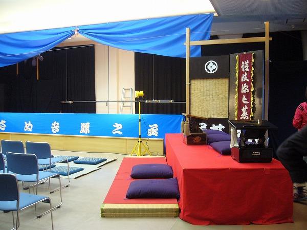 人形浄瑠璃定期公演会場25.11.22