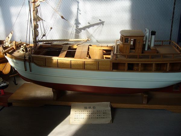 海洋記念館の中の展示 船