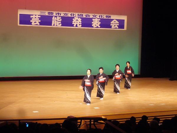 三豊市芸能文化祭