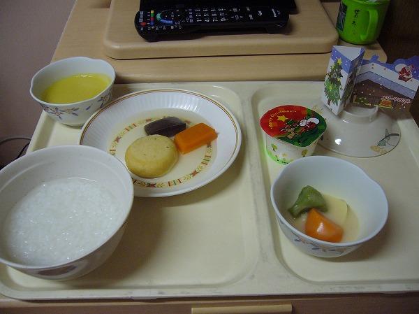 義父のクリスマスの日の食事25.12