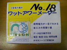 IMGP9099.jpg