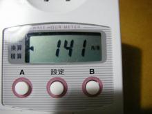 IMGP9119.jpg