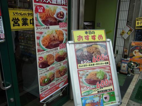 110516-002店頭メニュー(縮小)