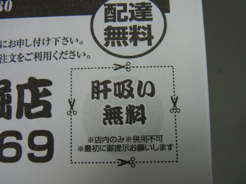 110517-008肝すい(縮小)