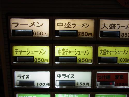 110519-004自販機(縮小)