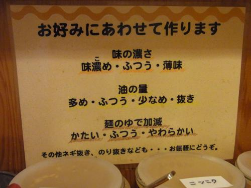 110519-005家系お決まり(縮小)