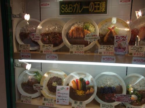 110522-102店頭メニュ(縮小)