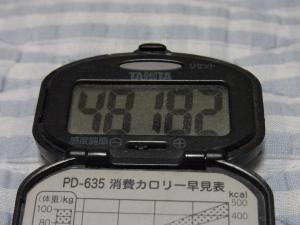 110522-050万歩計(縮小)