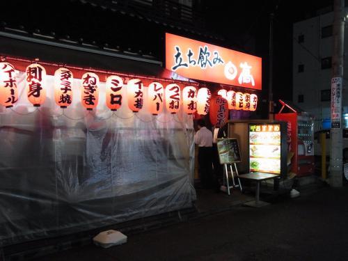 110527-001外観(縮小)