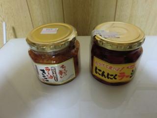 道の駅活お海道