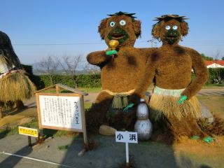 長島造形美術展