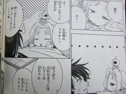 漫画版真・恋姫†無双 005