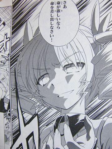 漫画版真・恋姫†無双 004