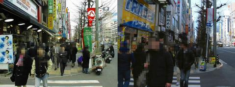 秋葉原1998~2013 (10)