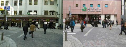 秋葉原1998~2013 (12)