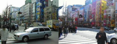 秋葉原1998~2013 (15)