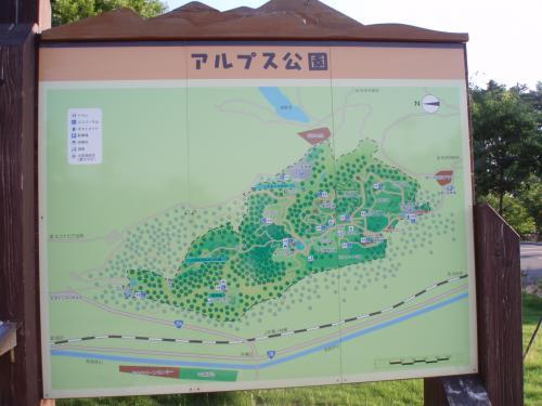 アルプス公園1
