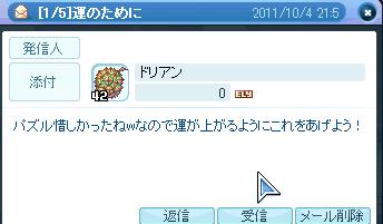e_20111006140017.png