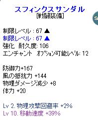 kirann_20111021142623.png