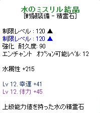 nani_20111024205657.png