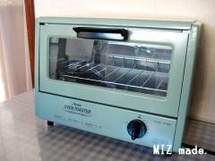 アラジンオーブントースター