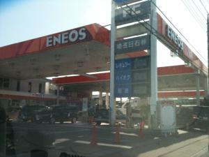 ENEOS1.jpg