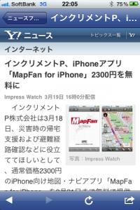 MapFan.png
