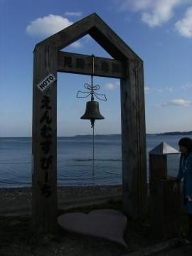 !!!見附島4