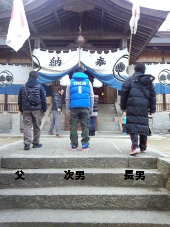201411hatumoude.jpg