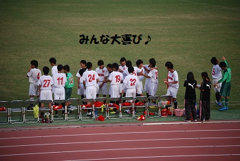 yusyou6.jpg