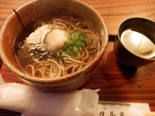 光悦茶屋 (2)_resized