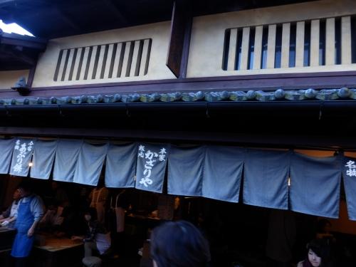 今宮神社 (5)_resized