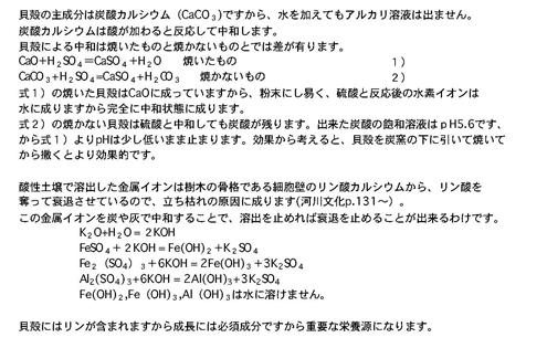 大森917_1_2