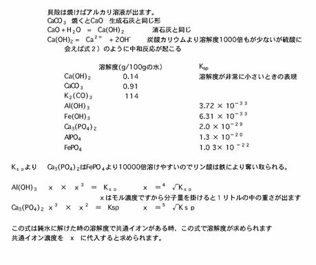 100917_2.jpg