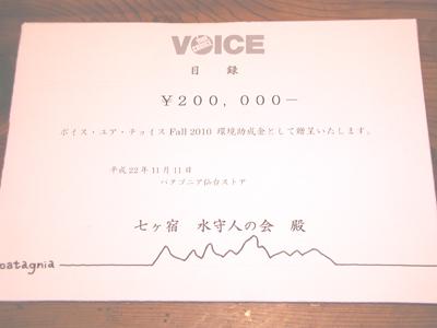 VYC_p