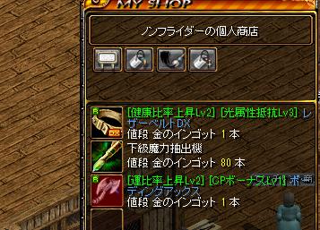 RedStone 11.03.02[00]