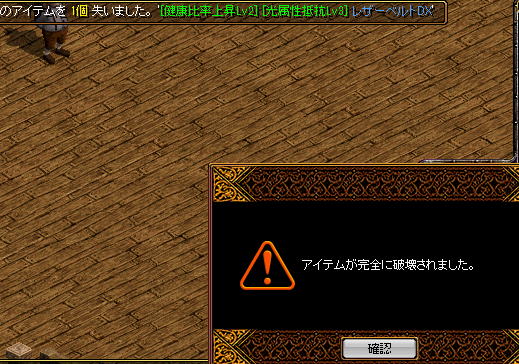RedStone 11.03.02[01]