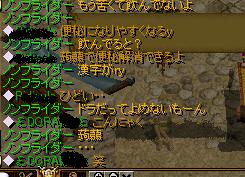 RedStone 11.02.15[00]